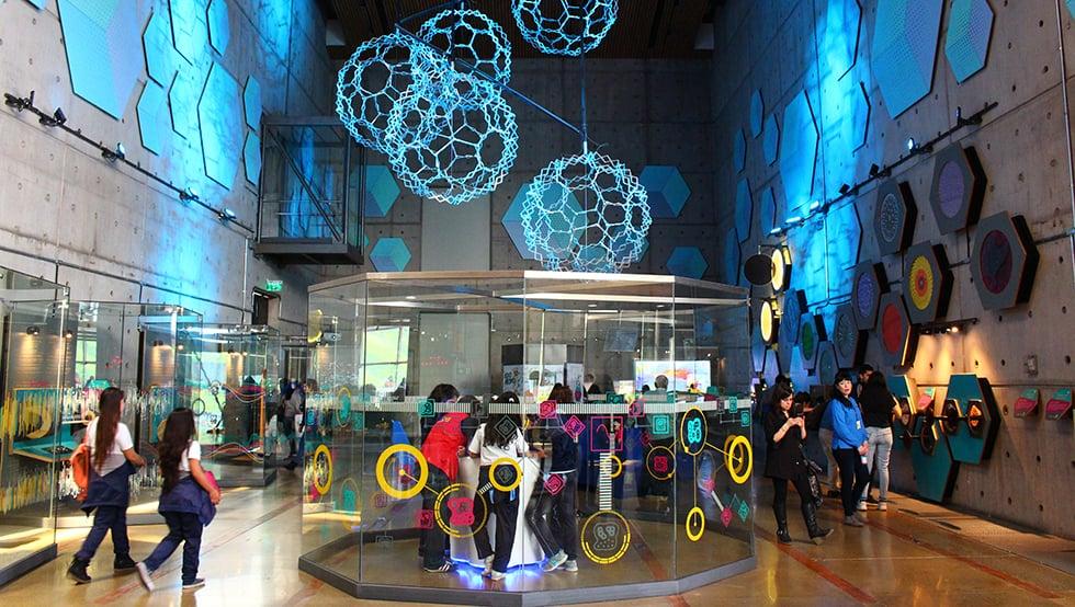 Museu Interativo Santiago Chile
