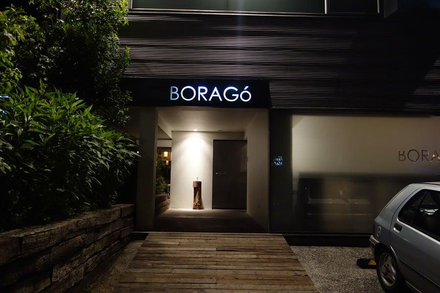 Restaurantes românticos em Santiago do Chile